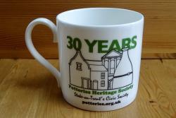 PHS 30 Years Limited Edition Mug