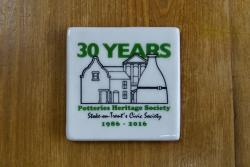 PHS 30 Years Fridge Magnet